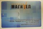 Флэшки визитки с логотипом. Уф печать пример.