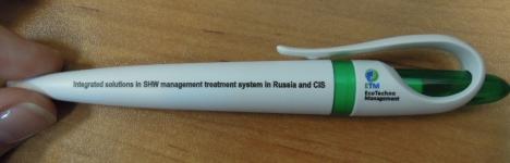Ручка с полноцветной печатью. Прямая печать на пластиковой ручке